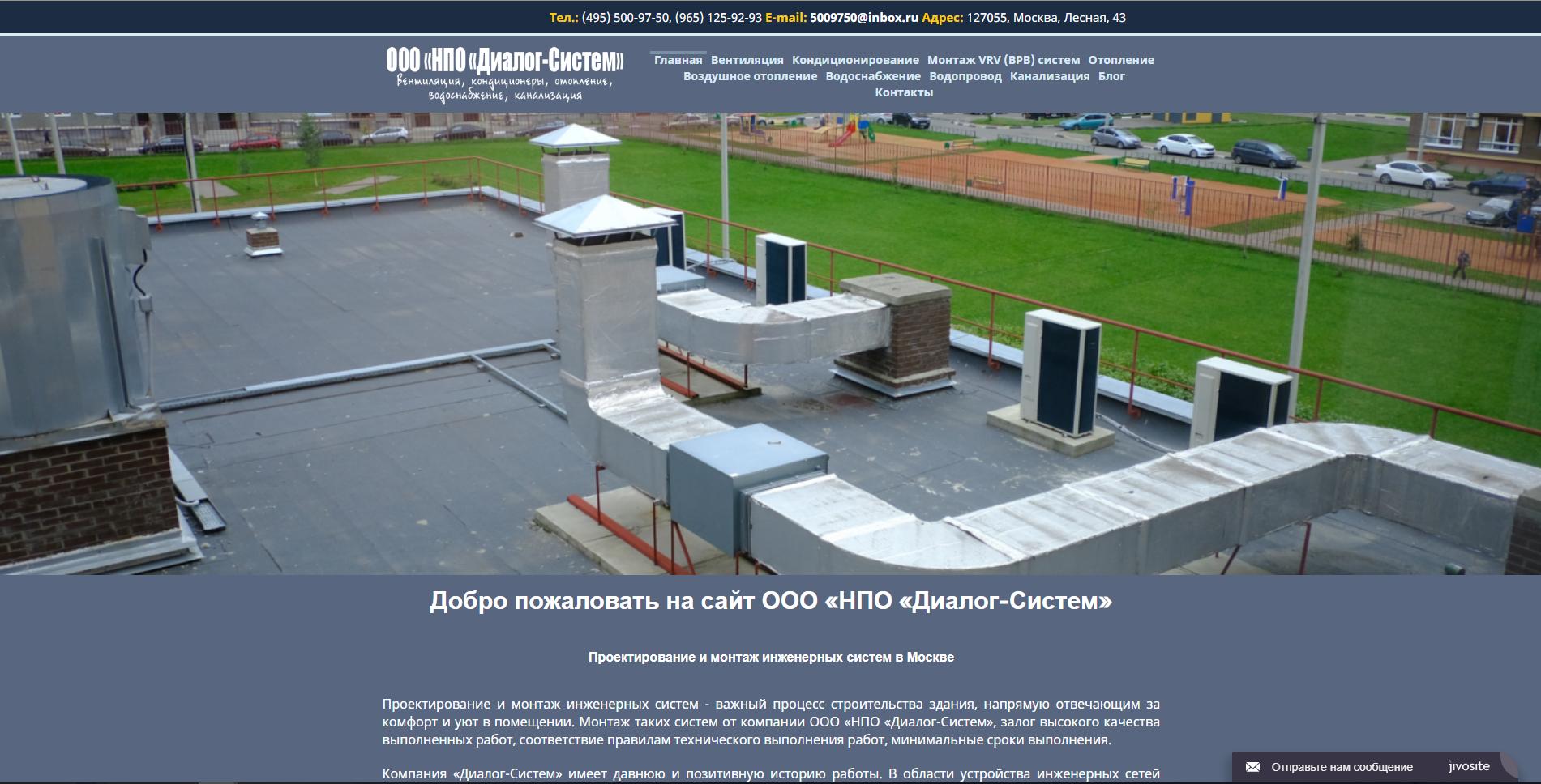 prohladaservis.ru